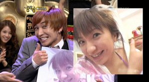 Leeteuk and his look alike ?