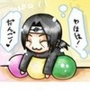 Itachi loves dango SilentRevelry photo