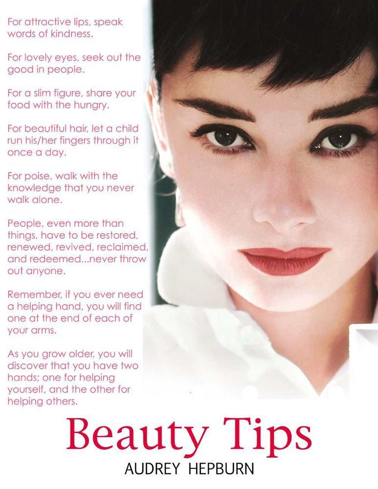 Beauty Tips Cosmetic Quote!