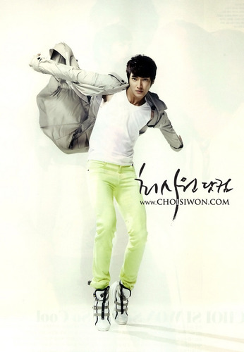 Siwon for High Cut Mag