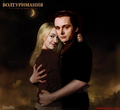 Aro and Jane
