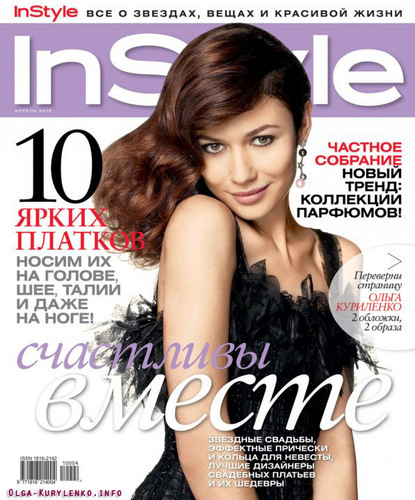 InStyle Russia April 2010