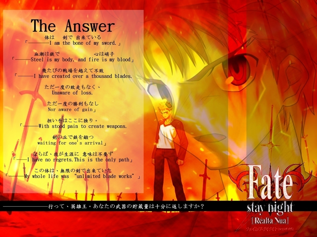 Shirou S Version Of Unlimited Blade S Work Fate Stay Night Wallpaper Fanpop