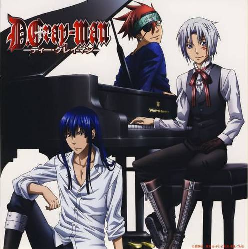 Allen Walker, Lavi, Yu Kanda and The Piano