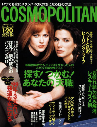 Practical Magic Promos