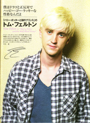 Scans & Press > Sreen Magazine (Japan)