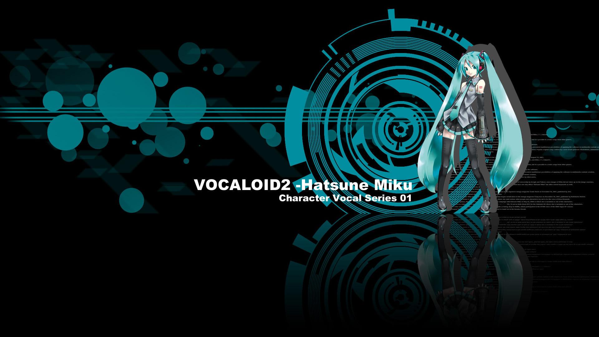 Miku Hatsune Vocaloid 壁紙 ボーカロイド 壁紙 13555606 ファン