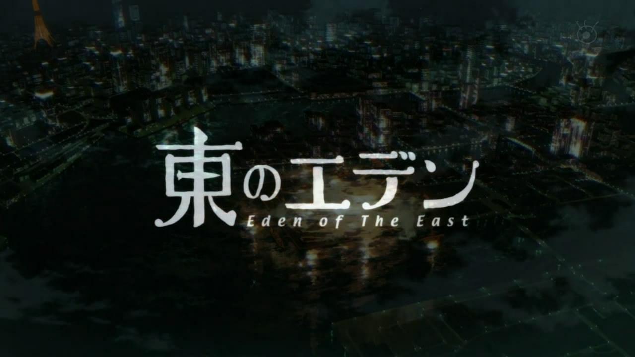 Eden Of The East Wallpaper 8928740 Fanpop