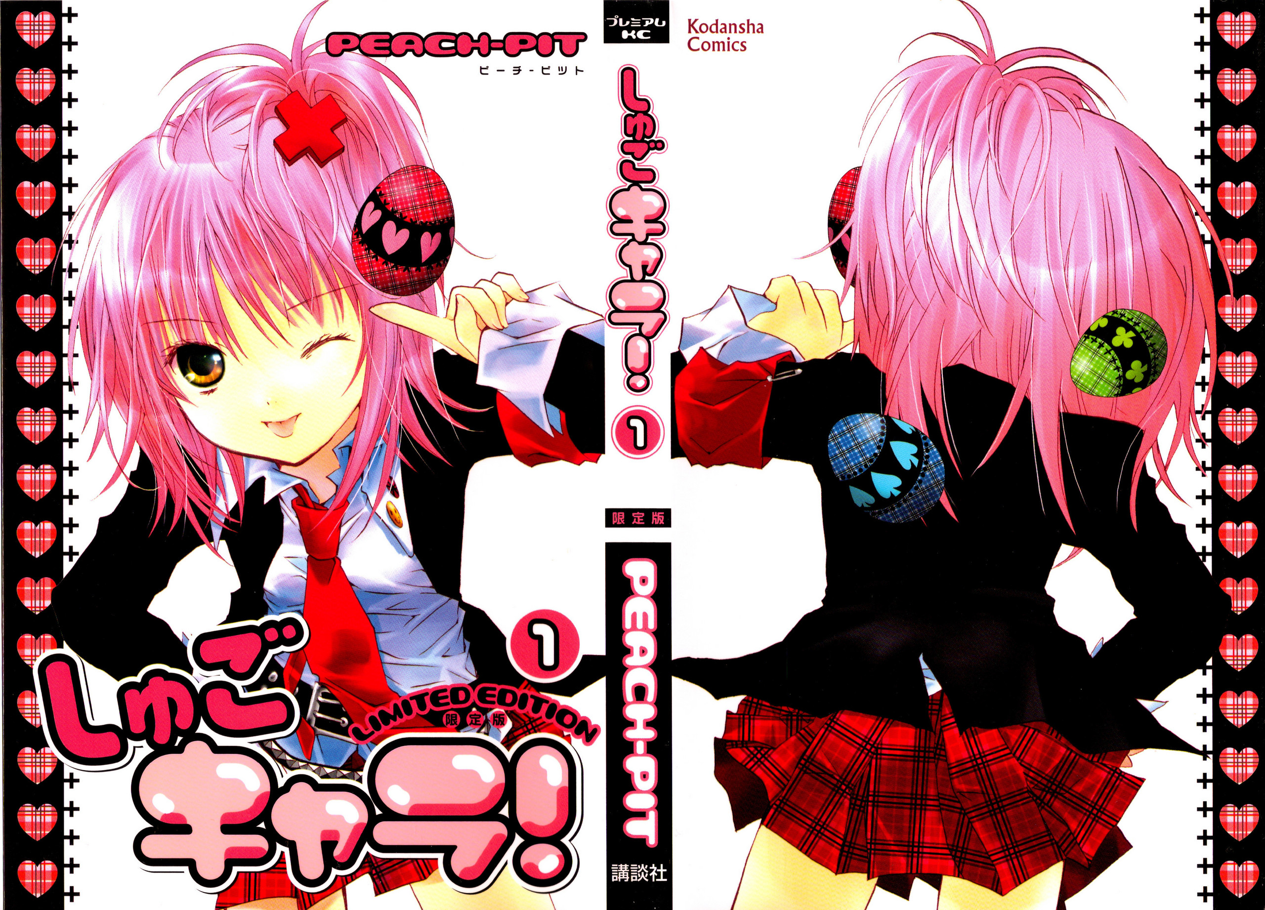 DVD Covers - Shugo Chara Photo (25062715) - Fanpop