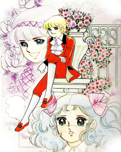 Candy Candy Artbook