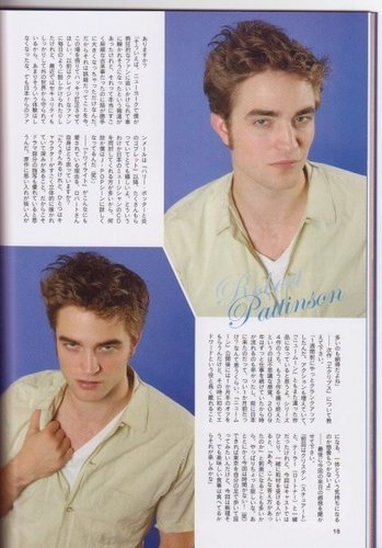 Robert Pattinson Japan
