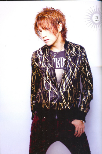 alice nine Arena act scans