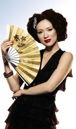 http://images2.fanpop.com/images/photos/3000000/Zhang-Ziyi-zhang-ziyi-3034000-254-427.jpg
