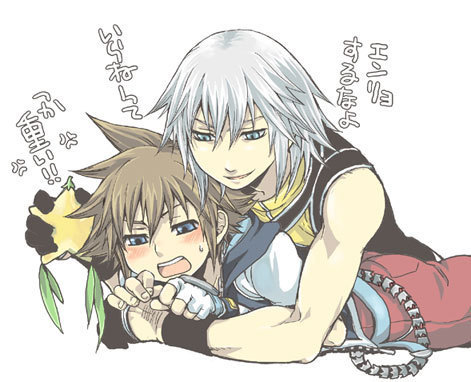 Kingdom Hearts yaoi