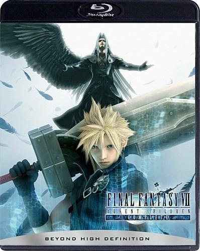 All shall bow down to the one winged angel!!!