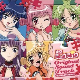tokyo mew mew soundtract cover