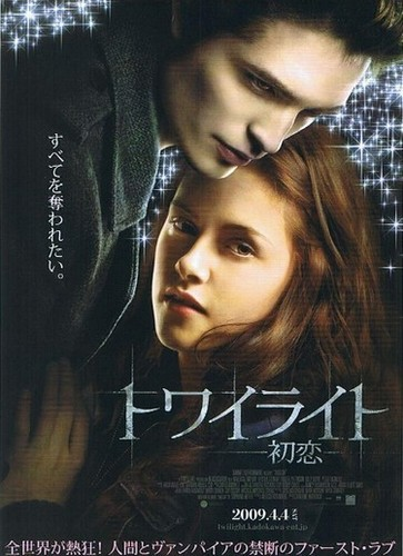 japanese Poster