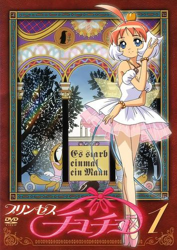 Princess Tutu Vol. 1
