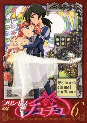 Princess Tutu Vol. 6