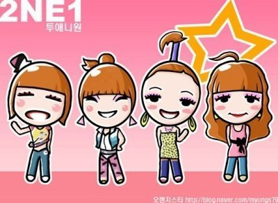 2NE1 Lollipop Cf