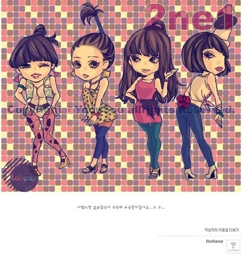 2NE1 Lollipop Cf_2