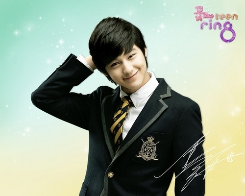 kim bum ur love...